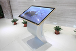 All-In-One Interactive Touch LCD Digital Signage
